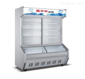 XD1湖北展示柜/不锈钢风幕柜