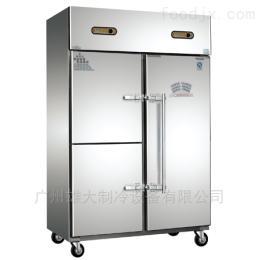 XD72大同厨房冷柜