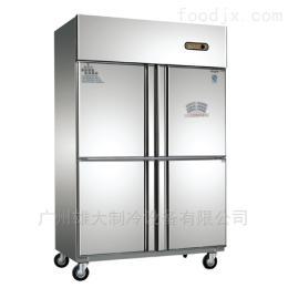 XD73湖南厨房冷柜,酒吧冷柜