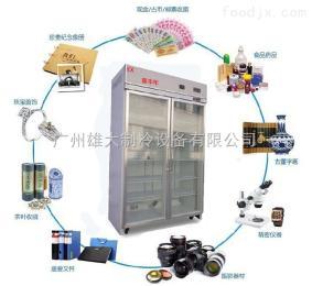 XD-1500HWG喜丰年恒温恒湿柜,储藏茶叶恒温柜1500升