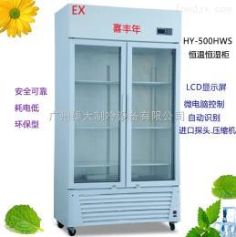 XD-680恒温恒湿柜合肥市光学化工精密仪器恒温恒湿柜