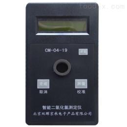 CM-04-19二氧化氯水质测定仪