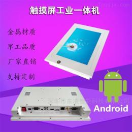 10.1寸工业一体机防潮10.1寸安卓工业一体机可靠性强
