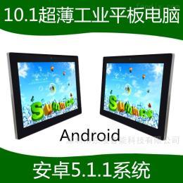 10.1寸工业一体机全新设计10.1寸工业一体机安卓5.1.1