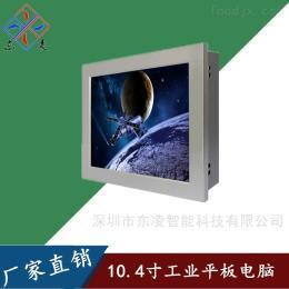 10.4寸工业一体机宽温宽压10.4寸工业一体机产品细节