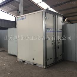PFK-3P种子空气能热泵常温烘干机厂家