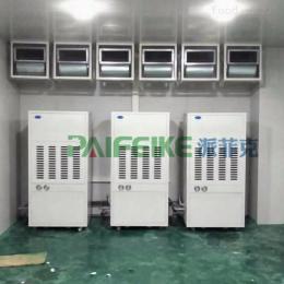 派菲克3匹空氣能低溫瑤柱烘干機廠家