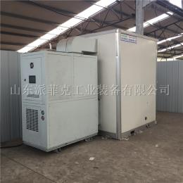 PFK-5P貴州遵義空氣能辣椒熱泵烘干機廠家