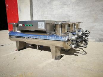 FR-XZY30-14紫外線消毒器