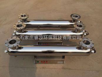 HT-F2-225W水處理殺菌消毒設備紫外線消毒器廠家