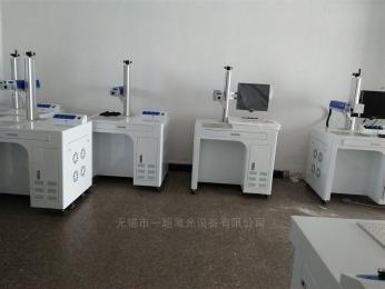 激光打标机靖江姜堰20F光纤打标机桌台式20W30W