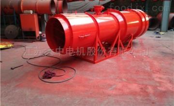 KCS-410D煤矿湿式除尘风机维护超简单