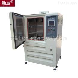 卧室出口可程式恒温恒湿试验箱  高低温箱