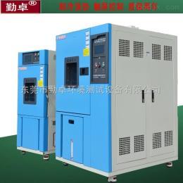自助终端产品检测高低温湿热交变试验箱