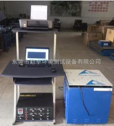 垂直水平振动试验台加速度电磁式随机波检测