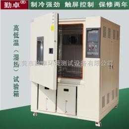 佛山门窗检测高低温试验箱 湿热交变箱