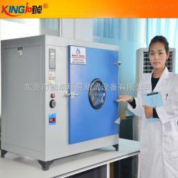 高温试验箱 恒温老化测试机