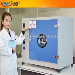 高温试验箱厂家 电热鼓风循环测试机恒温箱