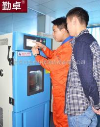 越南出口高低温环境箱 检测设备耐气候箱