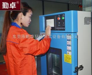 立式高低温试验箱 卧室恒温恒湿机厂家