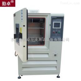 电子元器件高低温测试箱恒温恒湿现货