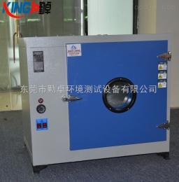 电热丝加热鼓风箱 高温工业烤箱 恒温试验箱