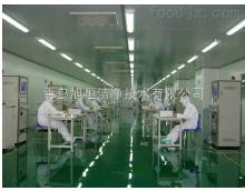 XH食品凈化工程公司