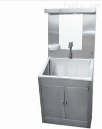 單人醫用洗手池