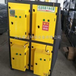 KY-UV-10食品加工厂车间难闻气味净化处理