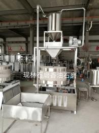 XLSM-100现林石磨小磨香油石磨电动石磨