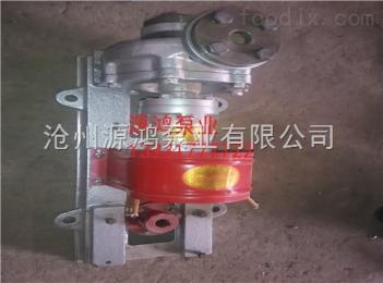 RY导热油泵源鸿RY25-25-160高温导热油泵 耐腐蚀齿轮泵