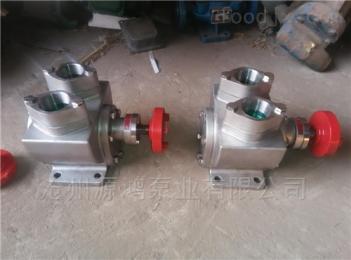 KCB83.3齿轮泵KCB83.3不锈钢齿轮泵,源鸿泵业有限公司
