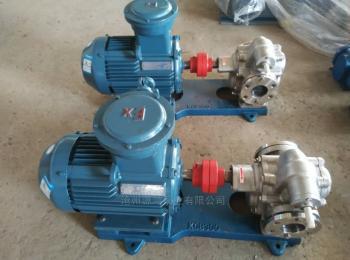 KCB33.3齿轮泵源鸿泵业KCB33.3不锈钢耐腐蚀齿轮泵
