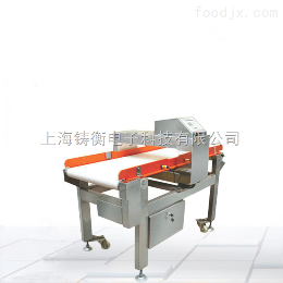 ZH干货食品金属检测仪