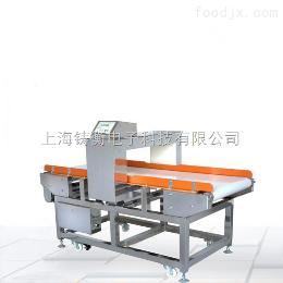 ZH-8500水饺金属检测仪