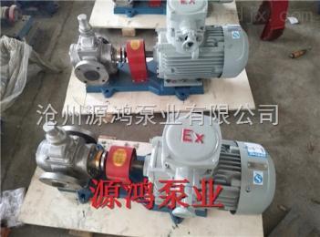 YCB1.6-0.6圆弧泵源鸿YCB1.6-0.6不锈钢内转圆弧齿轮泵