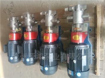 KCB18.3齿轮泵源鸿泵业KCB18.3不锈钢齿轮泵