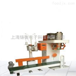 ZH大袋面粉包装机