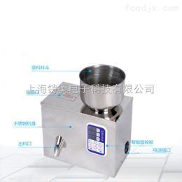ZH咖啡粉震动分装机