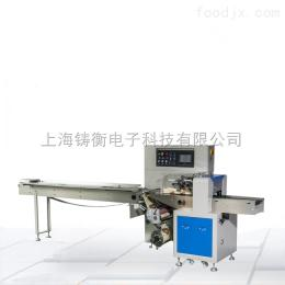 ZH多功能水晶糖果枕式包裝機
