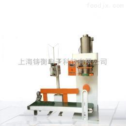 ZH双斗防爆面粉定量包装机