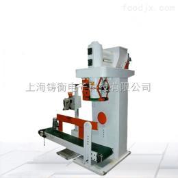 ZH多功能定量面粉包装机