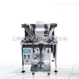 ZH机械设备配件包装机