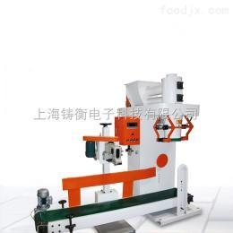 ZH可移动面粉包装机