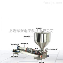 ZH半自动小型定量膏体灌装机