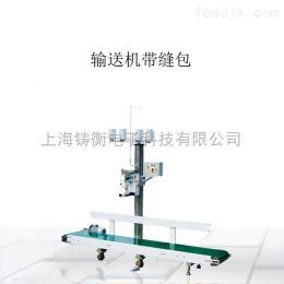 ZH肥料定量包装秤