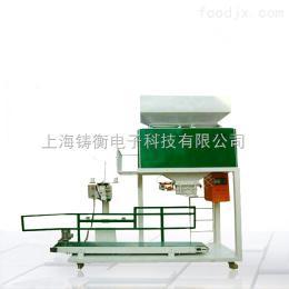 ZH电子称重定量包装机
