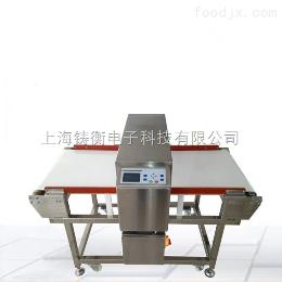 ZH-8500高精度数码智能金属探测器