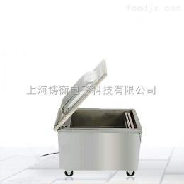 ZH小型真空大米包装机