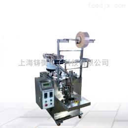 ZH小型装潢五金包装机